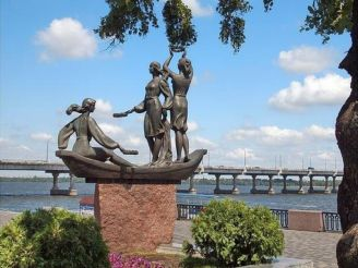 The Youth of Dnipro Sculpture