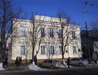 "Museum ""Literary Dnieper"""