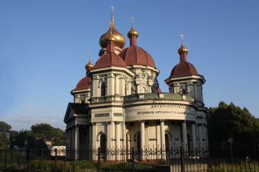 The House of Organ and Chamber Music in Dnipropetrovsk
