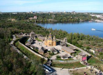 Историко-культурный комплекс «Запорожская Сечь»