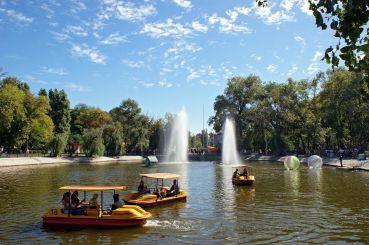 Парк имени Лазаря Глобы, Днепр