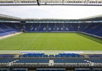 Dnipro-Arena Stadium