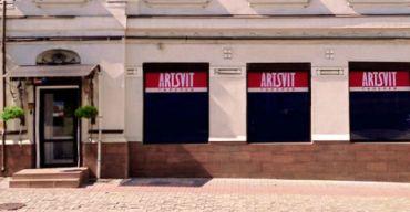 Галерея АРТСВІТ
