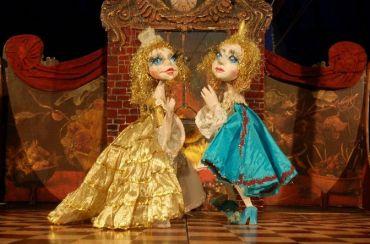Дніпропетровський міський театр ляльок