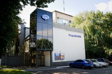 The Museum of Coins of Ukraine in Dnepropetrovsk