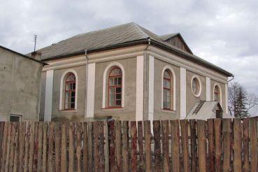 Синагога в Буську