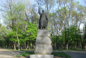 Bohdan Khmelnytsky Park in Dnipropetrovsk