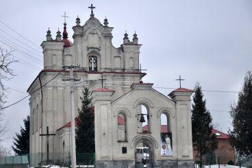 Троїцький костел в Івано-Франковому