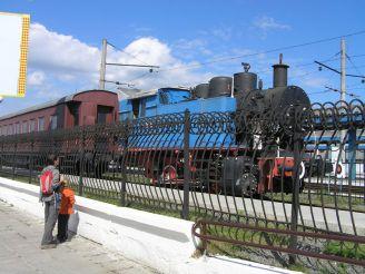 Музей історії Львівської залізниці