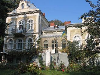 Государственный мемориальный музей Михаила Грушевского