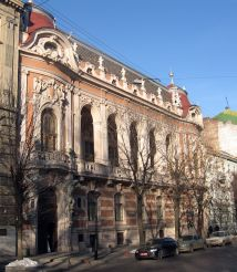 The Scientists' House in Lviv