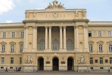 Археологический музей Львовского университета имени Ивана Франко, Львов