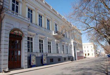 Odesa Seamen's Palace (Naryshkin Palace)