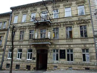 Музыкально-мемориальный музей Саломеи Крушельницкой, Львов