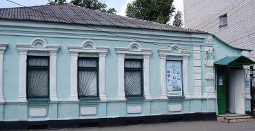 Краеведческий музей в Павлограде