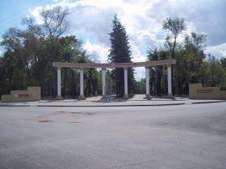 Парк відпочинку ім. Івана Савицького