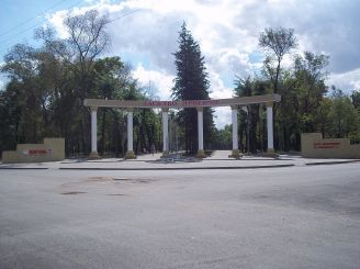 Парк отдыха им. Ивана Савицкого