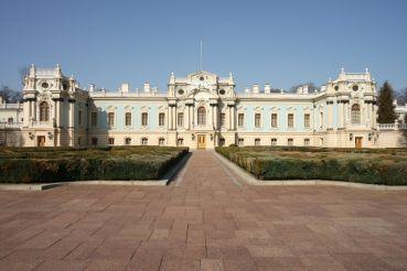 Мариинский дворец, Киев