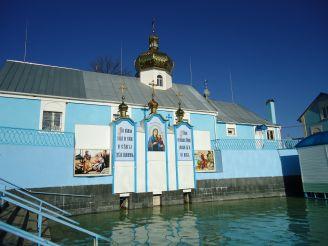 St Anna Spring