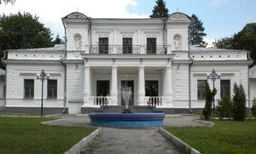 Палац Голіцина, Тростянець