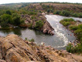 Myhia Rapids
