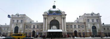 Железнодорожный вокзал, Ивано-Франковск
