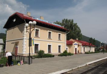 Train Station. Vorokhta