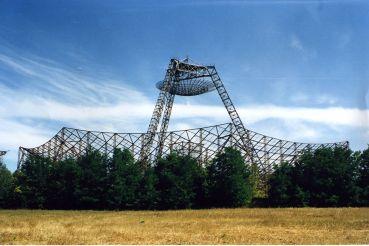 Ионосферная обсерватория, Змиев