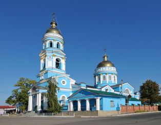Ascension Cathedral in Izium