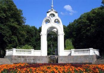 Фонтан «Зеркальная струя», Харьков