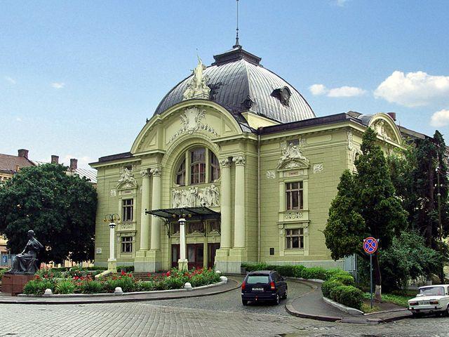 Театр кобылянской афиша где купить билеты на цирк дю солей в астане 2017
