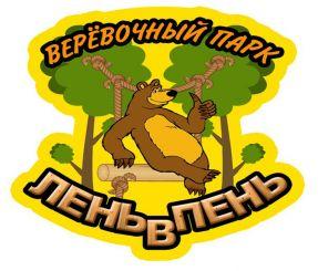 Веревочный парк «Лень в пень» в парке Шевченко