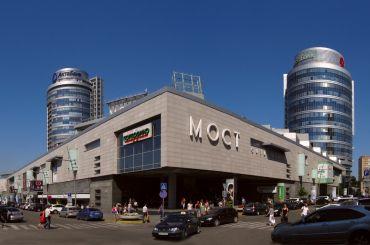 Торгівельно-розважальний комплекс «МОСТ-Сити центр»