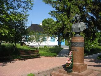 Lesya Ukrainka Museum-Estate