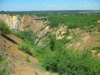 Open Pit Mine in Zhovti Vody