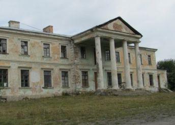 Княжеский дворец, Гущинцы