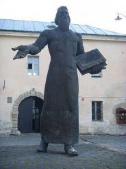 Памятник Ивану Федорову, Львов
