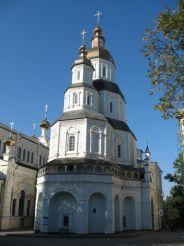 Свято-Покровский монастырь, Харьков