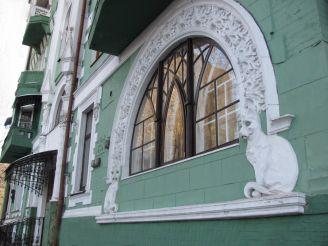 Будинок з котами, Київ