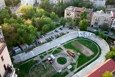 Велотрек, Київ