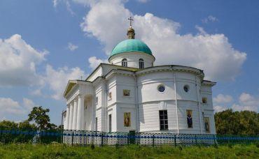 Покровська церква, Ромашки