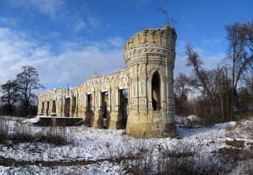 Немешаевский дворец (руины), Немешаево