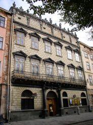 Історичний музей, Львів
