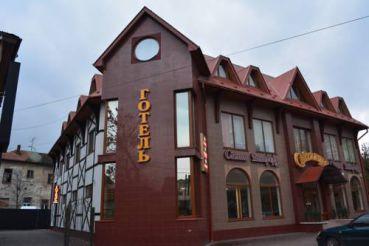 Hotel Svitlytsia