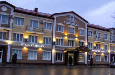 Hotel Slavyansk
