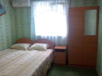 Будинок відпочинку
