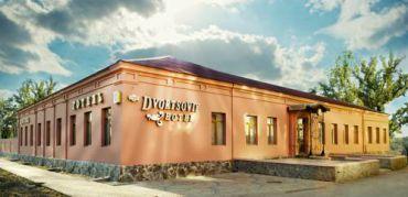Hotel Dvortsoviy