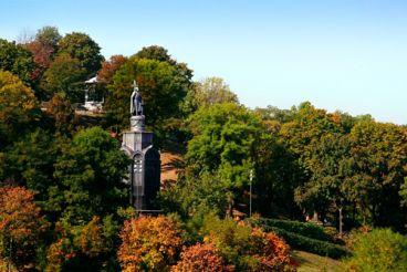 St Volodymyr Hill Park