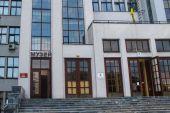 Музей місцевого самоврядування відкрили в Харкові