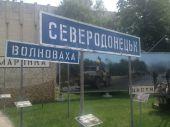«Дорогами Донбасса»: в Днипре открылась первая экспозиция под открытым небом, посвященная АТО